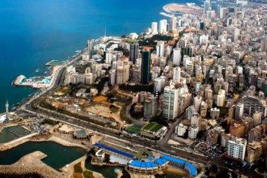 Vizesiz Beyrut Turu   THY