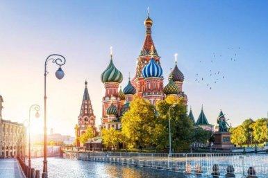 Rusya Turu | THY