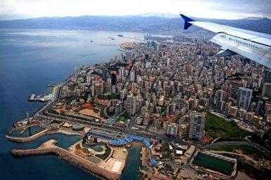 Vizesiz Beyrut Turu | AtlasGlobal HY